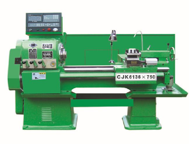 CJK6136简易数控车床